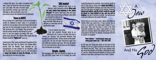 """Front of """"A Jew and His God"""" booklet. Click to download a PDF file."""